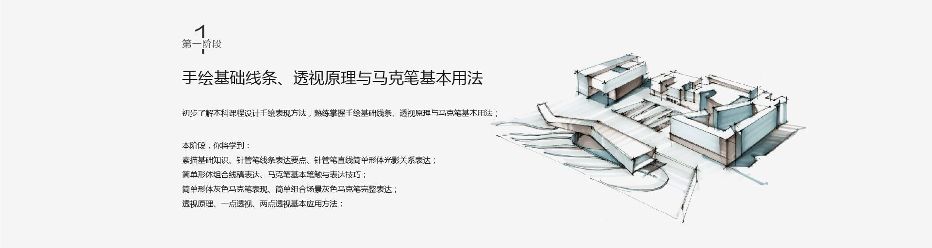 规划手绘_05.jpg