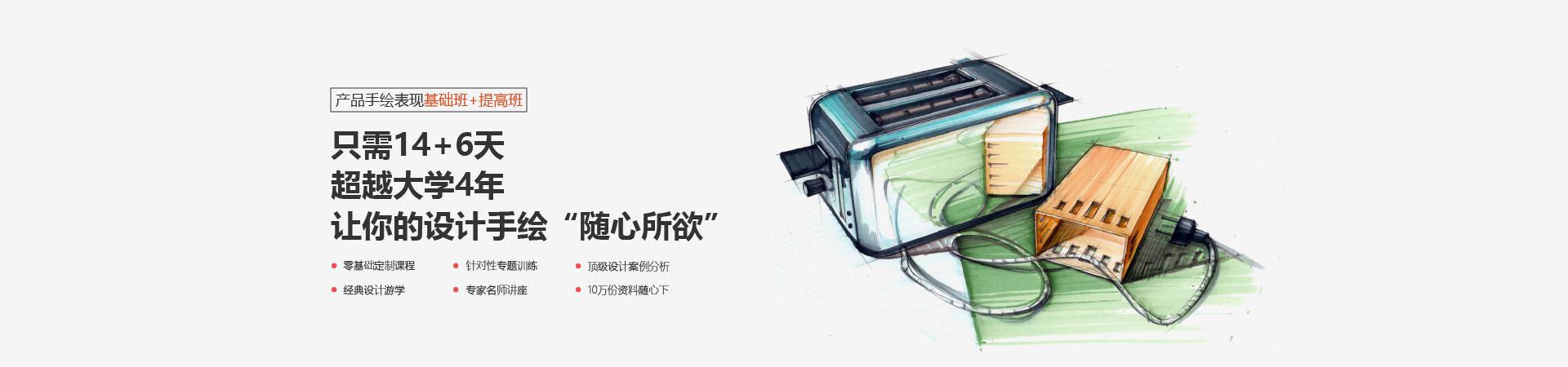 产品手绘_01.jpg