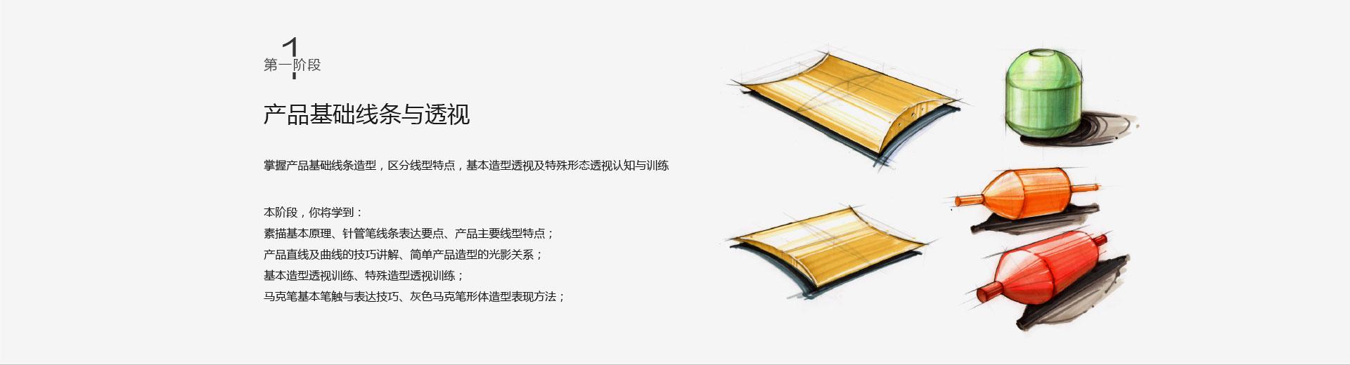 产品手绘_05.jpg
