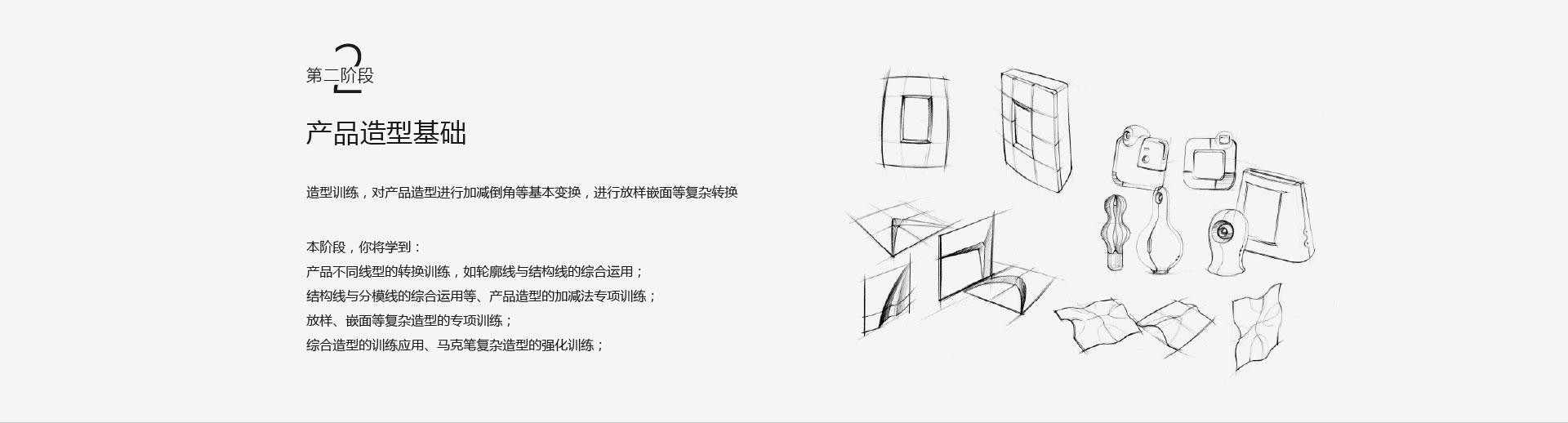 产品手绘_06.jpg