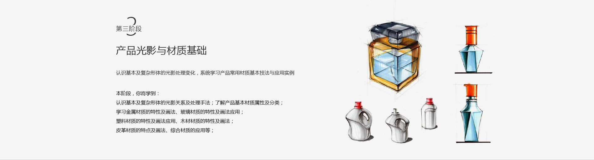 产品手绘_07.jpg