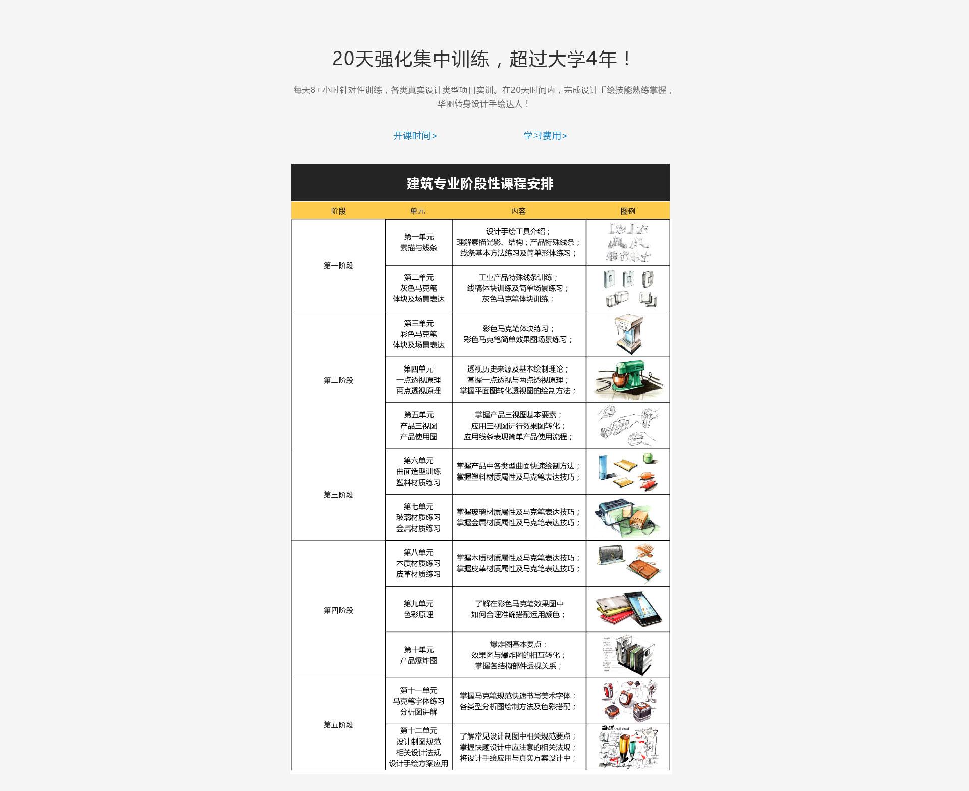 产品手绘-15.jpg
