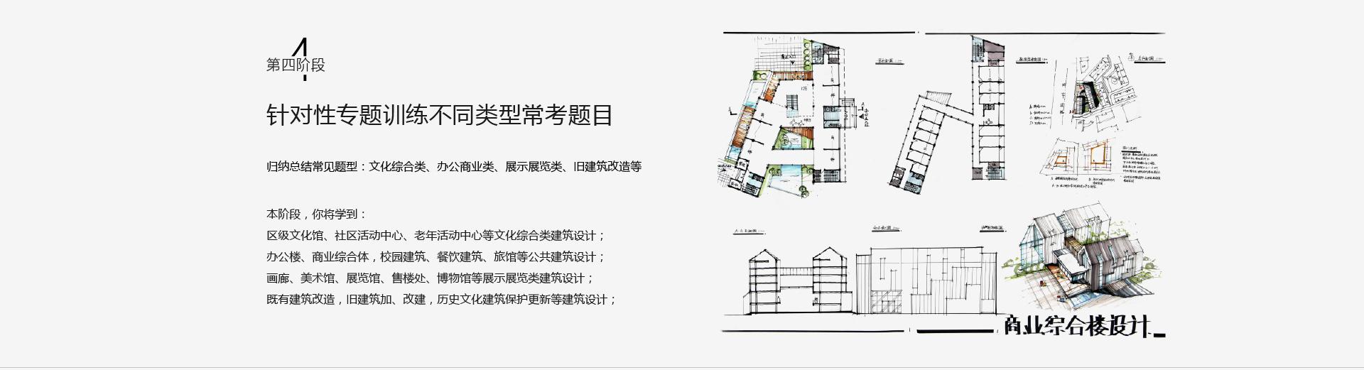 建筑快题_08.jpg