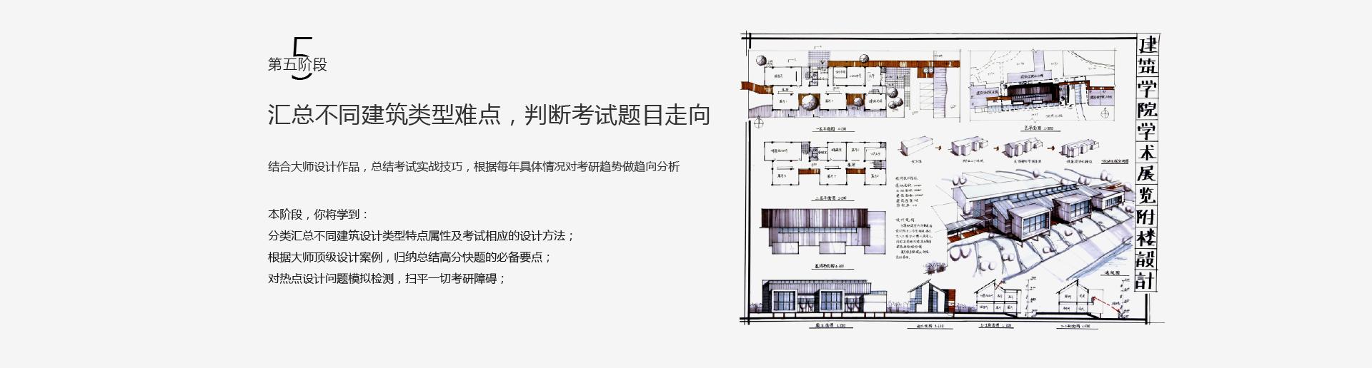 建筑快题_09.jpg