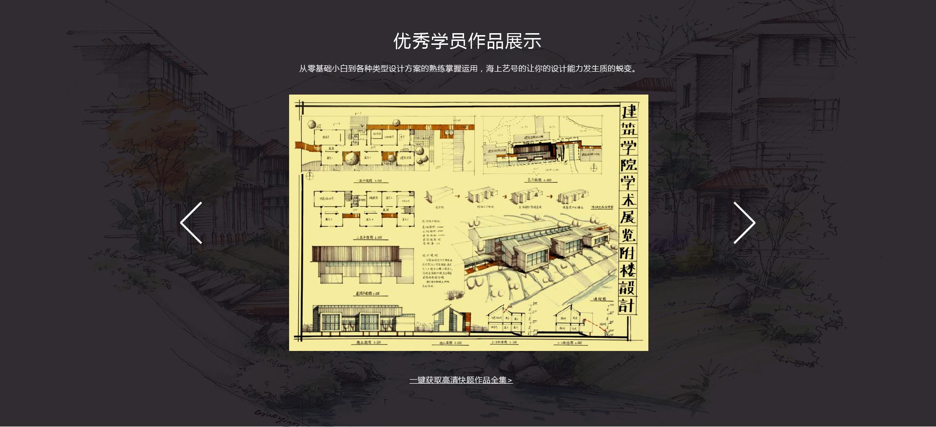 建筑快题_12.jpg