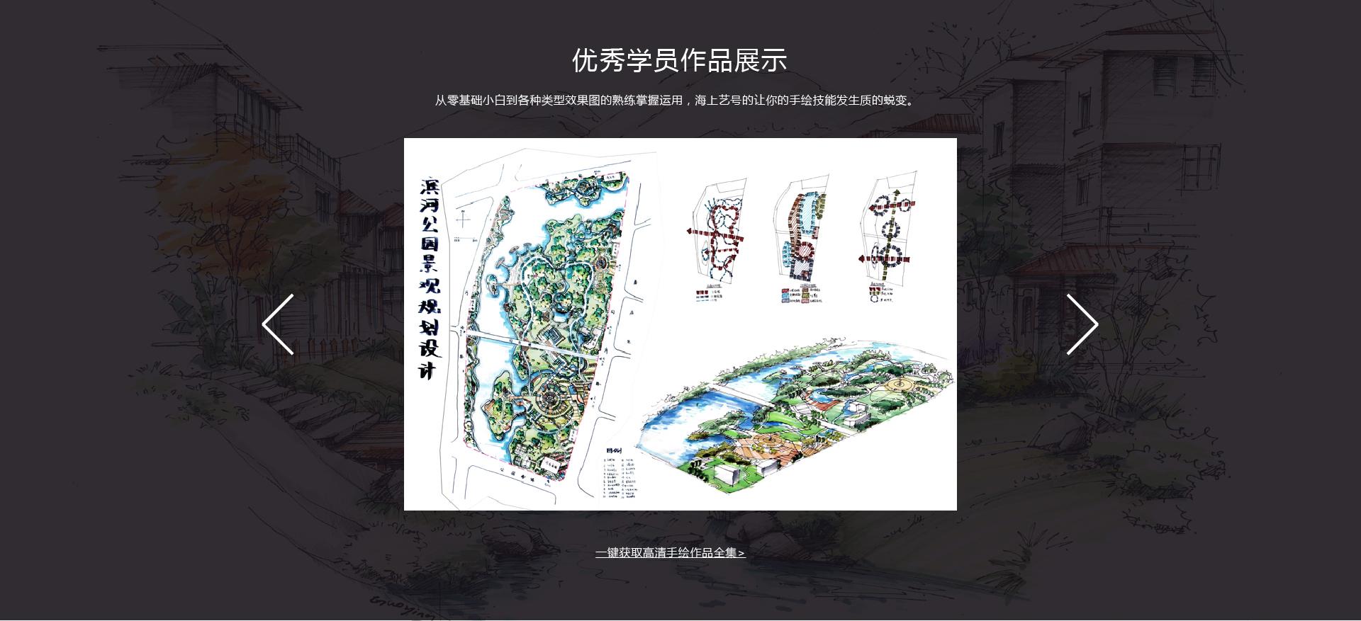 景观快题_12.jpg