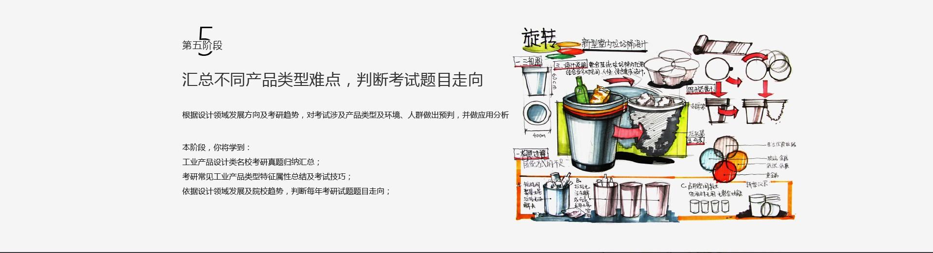 产品快题_09.jpg