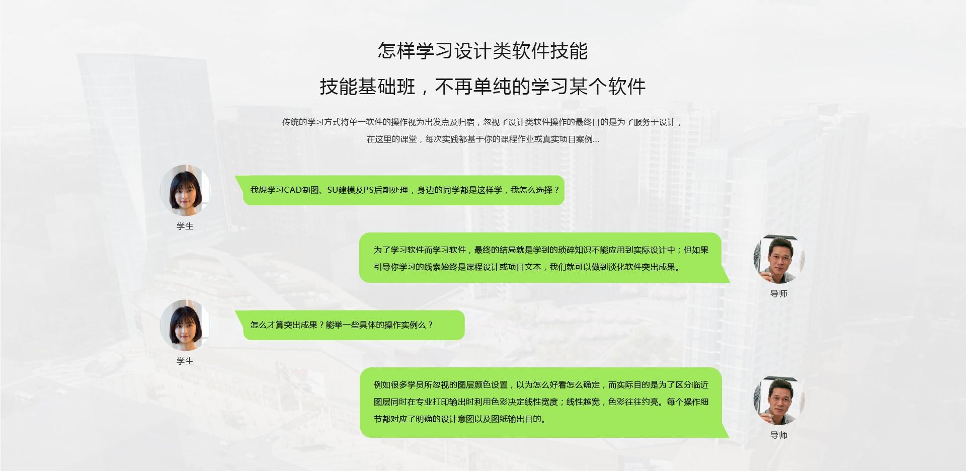 02.基础班课程内页_01.jpg