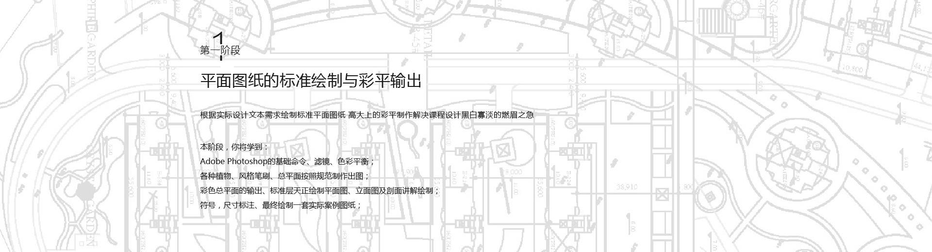 02.基础班课程内页_02.jpg
