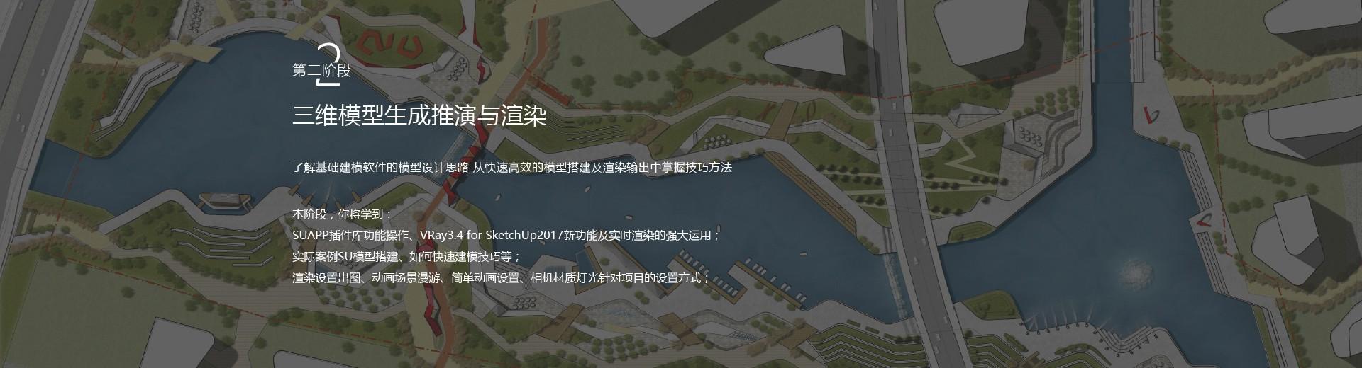 02.基础班课程内页_03.jpg