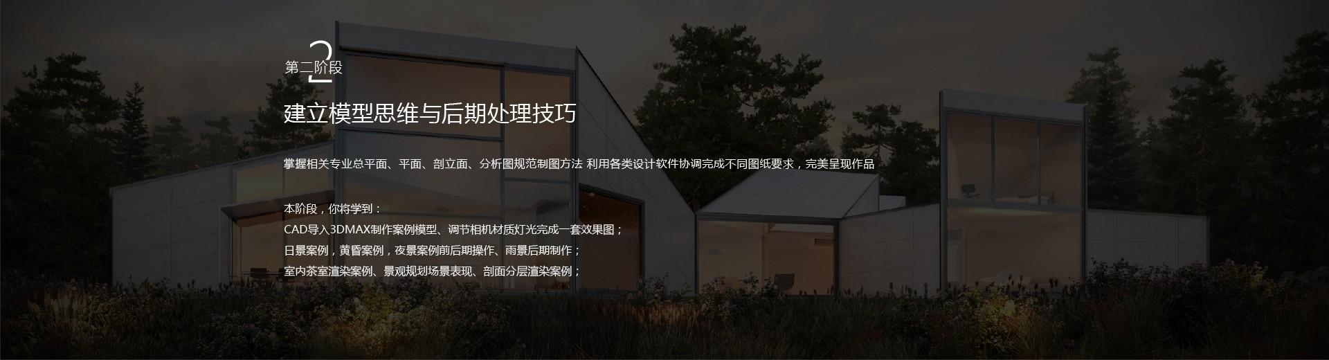 05.全科班课程内页_03.jpg